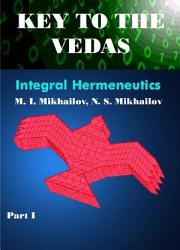Key To The Vedas Book PDF