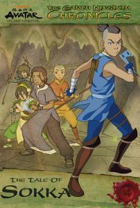 The Earth Kingdom Chronicles: The Tale of Sokka (Avatar: The Last Airbender)