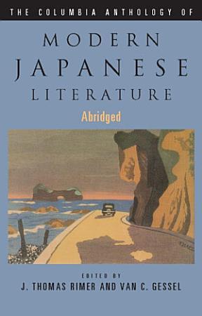 The Columbia Anthology of Modern Japanese Literature PDF