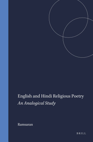 English and Hindi Religious Poetry