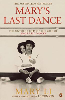 Mary s Last Dance