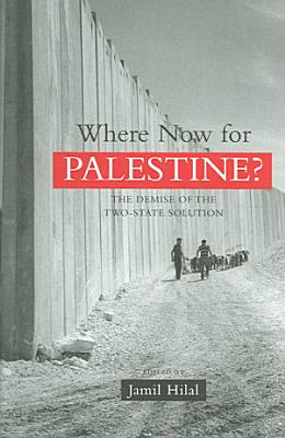 Where Now for Palestine