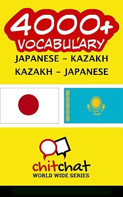 4000  Japanese   Kazakh Kazakh   Japanese Vocabulary