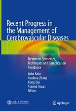 Recent Progress in the Management of Cerebrovascular Diseases