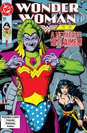 Wonder Woman (1994-) #70