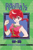 Ranma 1/2 (2-in-1 Edition), Vol. 15