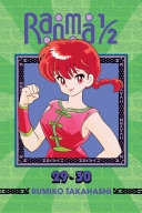 Ranma 1 2  2 in 1 Edition   Vol  15