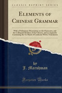Elements of Chinese Grammar PDF