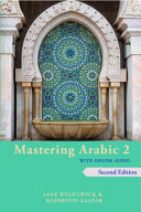 Mastering Arabic 2 with Online Audio  2nd Edition