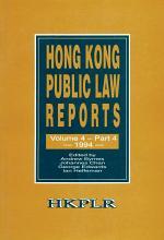 Hong Kong Public Law Reports, Volume 4, Part 4 (1994)
