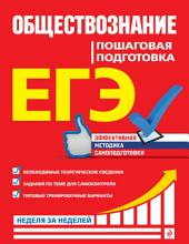 CHIP. Журнал информационных технологий: Выпуски 10-2014