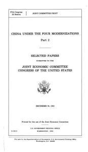 China Under the Four Modernizations PDF