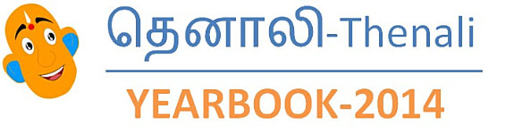 Yearbook 2014 PDF