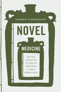 Novel Medicine
