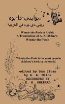 Winnie the Pooh in Arabic A Translation of A  A  Milne s  Winnie the Pooh  into Arabic PDF