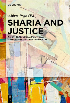 Sharia and Justice PDF