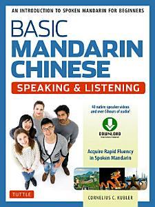 Basic Mandarin Chinese   Speaking   Listening Textbook PDF