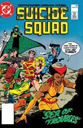Suicide Squad (1987 - 1992) #25