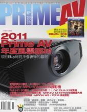 PRIME AV新視聽電子雜誌 第189期
