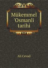 M?kemmel 'Osmanli tarihi