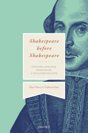 Shakespeare Before  Shakespeare