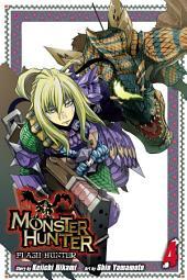 Monster Hunter: Flash Hunter: Volume 4