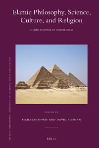 Islamic Philosophy  Science  Culture  and Religion PDF