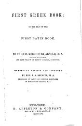 First Greek Book ...