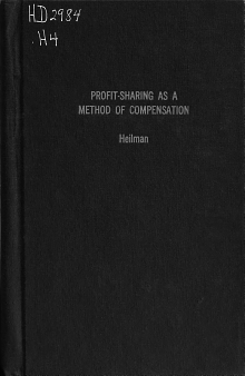 Profit sharing as a Method of Compensation PDF