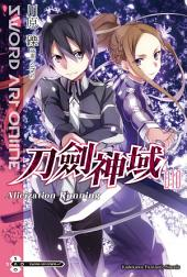 Sword Art Online 刀劍神域 (10): Alicization running