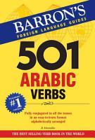 Five Hundred and One Arabic Verbs PDF