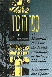 The Memorial Book For The Jewish Community Of Yurburg Lithuania Book PDF