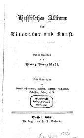 Hessisches Album für Literatur und Kunst