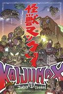 Kaijumax Book One