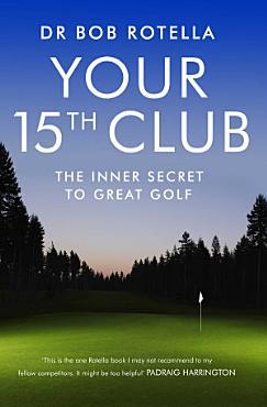 Your 15th Club PDF