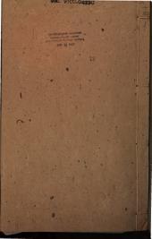 歴代帝王年表: 一卷, Volumes 78-82