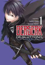 Berserk of Gluttony (Manga) Vol. 1