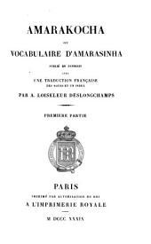 Amarakocha ou vocabulaire d'Amarasinha: Volume1