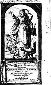 De utraque verborum ac rerum copia: lib. II : Ad sermonem et stylum formandum utilissimi