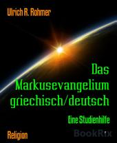 Das Markusevangelium griechisch/deutsch: Eine Studienhilfe