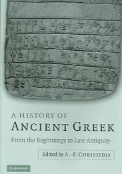 A History Of Ancient Greek Book PDF