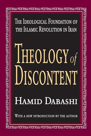 Theology of Discontent PDF