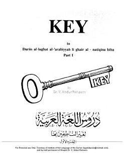 Madina Book 1   English Key Book