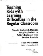 Teaching Kids with Learning Difficulties in the Regular Classroom PDF