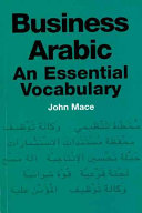 Business Arabic PDF