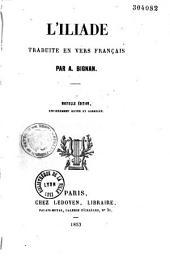 Iliade: Chants VII-XII