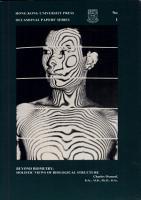 Beyond Biometry PDF