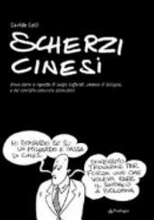Scherzi cinesi. Breve storia a vignette di Sergio Cofferati, sindaco di Bologna, e del consiglio comunale 2004-2006