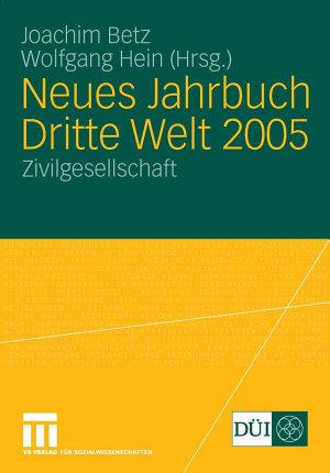 Neues Jahrbuch Dritte Welt 2005 PDF