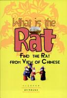 what is the rat finding the rat from view of chinese PDF